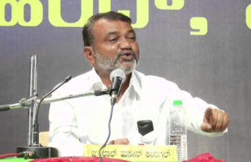 3rd day Quran Pravachana Hassan 2016 Talk by  J  Laal Hussain Kandhagal