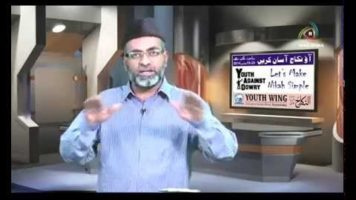 Aasan Nikah [Simple Nikah] talk by S Ameenul Haasan -Part -2