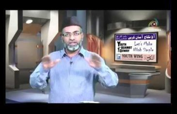 Aasan Nikah [Simple Nikah] talk by S Ameenul Haasan -Part -2
