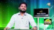 ರಾಜಕೀಯ: ಒಂದು ಪುನರ್ ವ್ಯಾಖ್ಯಾನ- ಮುಹಮ್ಮದ್ ಕುಂಞ