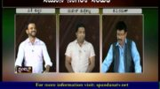 ಸಮಾನ ನಾಗರಿಕ ಸಂಹಿತೆ  ಚರ್ಚೆ ಭಾಗ-2