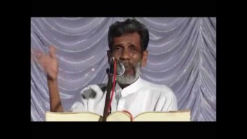 Bahubaasha Kavigoshti yalli   Muhammad Baddoor