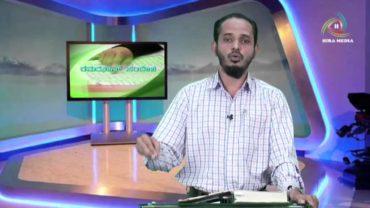 DEVASTITWAVANNU NIRAKARISLADITE? Talk By- Ishaque Puttur