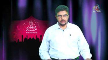 Eid sandesha[ಈದ್ ಸಂದೇಶ]- B.S Sharfuddin