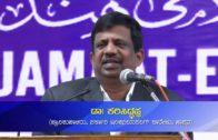 eid milana sauhardha koota hassan 2015 Talk by Dr  karisiddhappa