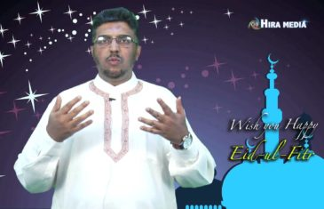 Eid Sandhesha 2015 Talk by BS Sharfuddin