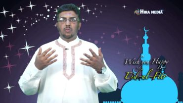 Eid Sandhesha 2015 Talk by BS Sharfuddin
