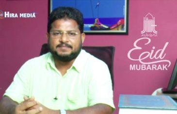 Eid-UL- FITR SANDESH Talkby: Muhammed Kunhi