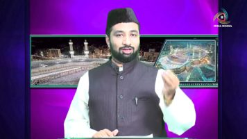 Eidul firt & eidul azha a comparison 1 talk by Laeequllah Khan Mansoori