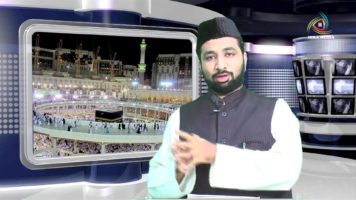 Eidul firt & eidul azha   a comparison 2 talk by Laeequllah Khan Mansoor