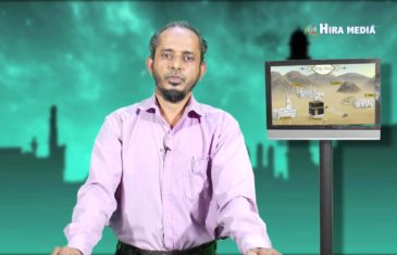 Hajj Sandhesha 2015 topic  Eid ul azha Talk by  Issaq Puttur