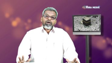 hajj Sandhesha part 2 Talk by  Syed ismail