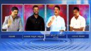 Hatthu Makkalannu Hetthu Kodu Thaaye Special Programme