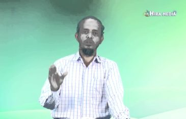 Holy Ramzan 2015 topic  Hasihu Muqtha Samaja Talk by  Issaq Puttur