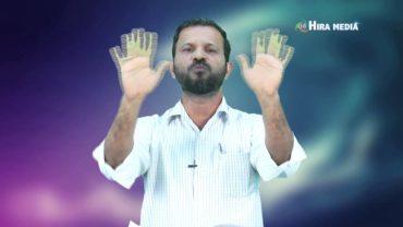 Holy Ramzan 2015 Topic  Keduku muqtha samaja Talk by A K  Kukkila