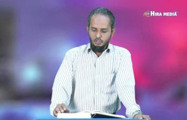 Holy Ramzan 2015 topic  naithikathe talk by  issaq puttur
