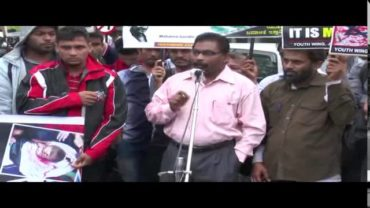 In Solidarity With GAZA Mass Protest Talk by- Uday Barkur
