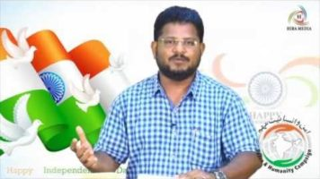Independence Day Talkby: Mohammed Kunhi