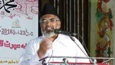 JALSA SEERATHUNNABI(S) Talk by  Mr  Saleem Umri