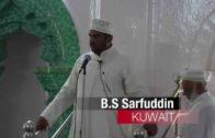 juma khutba-25-7-2014 by B S Sarfuddin kuwait [ Topic-lailatul qadr]