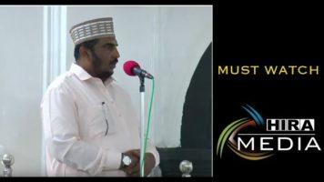 JUMA KHUTBAH (Janab B.S. Sharfuddin)