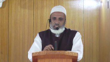 Juma Quthba by: Mohammad Atharullah Shariff at B.C. Road