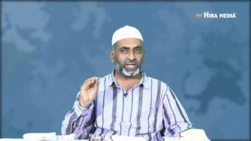 Leadership of  Muhammed Part 3