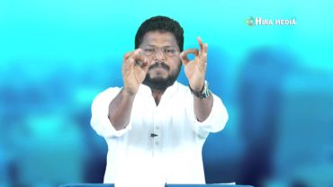 Holy Ramzan 2015 Topic Maranotthara Jeevan Part 2 talk by Mohammed Kunhi