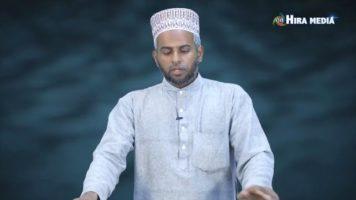 Manushyara Hakku Hukukul Ibaadh Talkby: Maulana Umer Maulavi