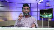Masael e Zakat Talk By S AMEENUL HASAN