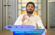 Mohammed Kunnhi Brashtamukta samajadadege part1 (Holly Ramzan)