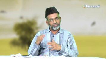 Muslim Personal Law Part   1