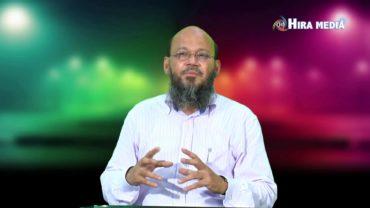 Namaz na Prayojanagalu Part 1 Talk by  Janab Issaq Dammam