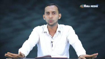 Nyaya Palaane Talk by  Abdullathif Aaliya