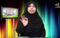 paravadiMuhammad (PBUH)Namma sambanda-  Mariyam Shahira