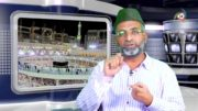 Purpose of Hajj [ Maqasid e hajj ] talk by S.Ameenul Hasan