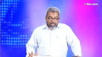 Quran Ellarigaagi PART – 1 Talk by: Syed Ismail