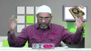 Quran Ka Matloob Insan.  Talk By- S.AMEENUL HASAN