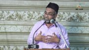 RAMADHAN 2015 MAKE A CHANGE EVERY SECOND COUNTS -BY S AMEENUL HASAN