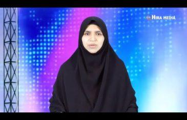 Ramazan Swagatha Talk by  Sabiha Fathima