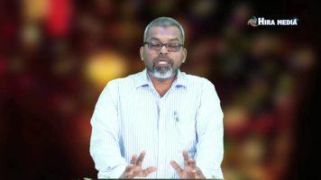 Ramazan Swagatha The Message 2016