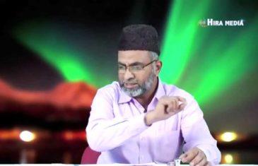 Ramzan Ki Fazilat. talk by  S.Ameenul Hasan