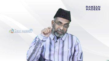 Roza ki Niyyat (RAMZAN HADEES) Talk by S. Ameenul Hassan