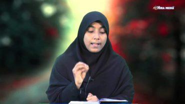 Ruksana umar Islaminalli Mahile