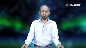 Saccharithya talk by: Issaq Puttur
