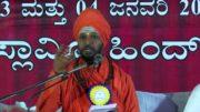 Shri D Mahantha swamigalu 2nd day Quran Pravachana