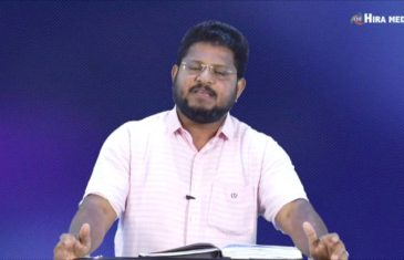 Subhadhra Kutumba Part - 1 Talk by: Mohammed Kunhi