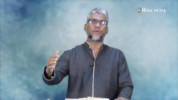 Thaqva Talk by: Salam Sabh U