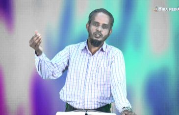 The Message 2015 (topic: Ekadewathwa talk by: Issaq Puttur)