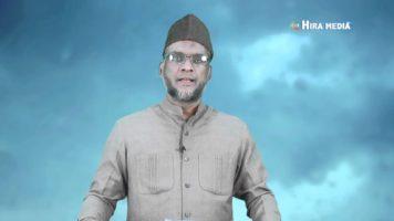 The Message 2015 Topic  Lailathul Qadr Talk by  Abdusalam U